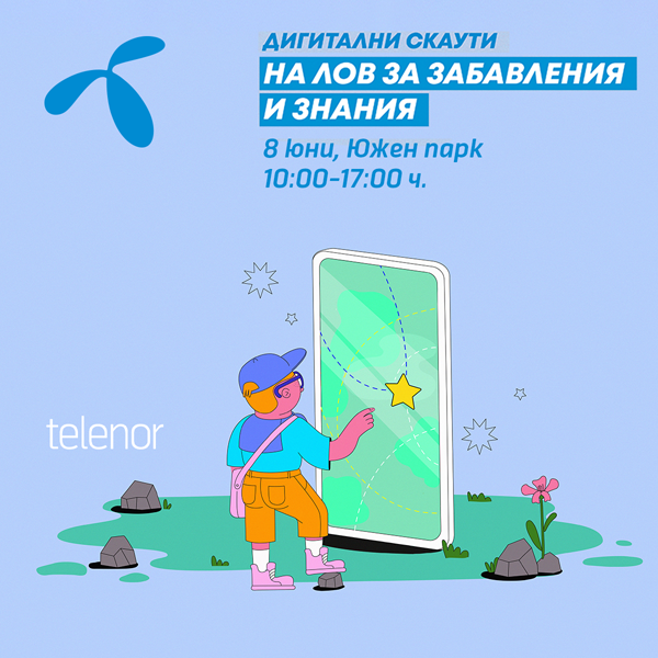 Telenor Digital Scouts